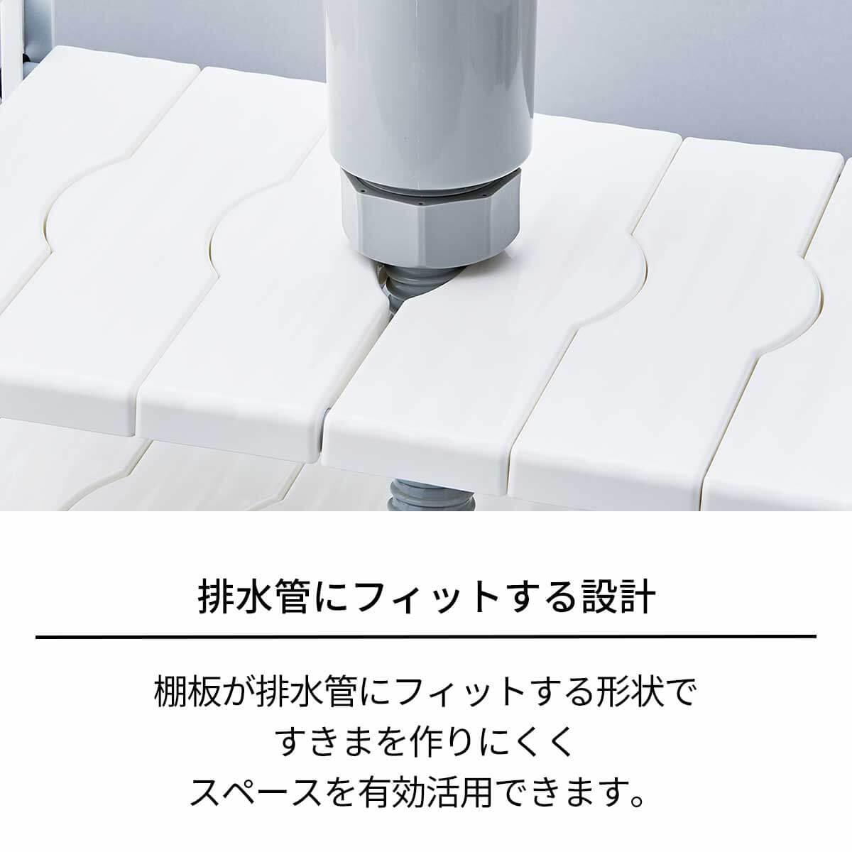 ファビエ シンク下伸縮式ラック(ショート) すっきり整頓シリーズ