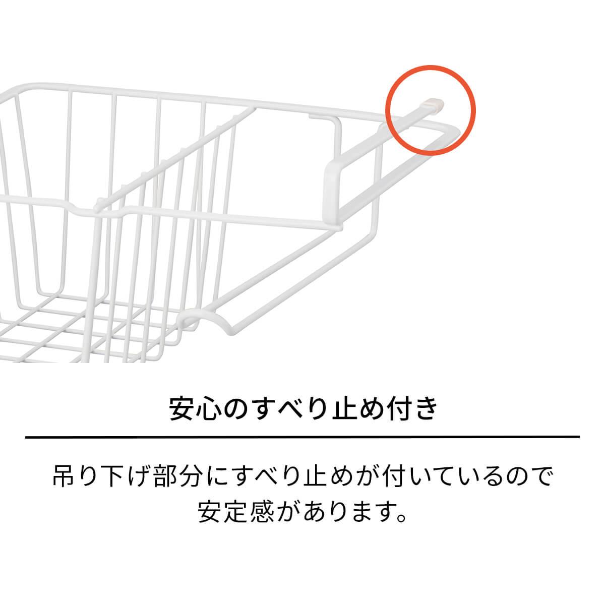 ファビエ ハンギングバスケット(ペーパーホルダー付)すっきり整頓シリーズ